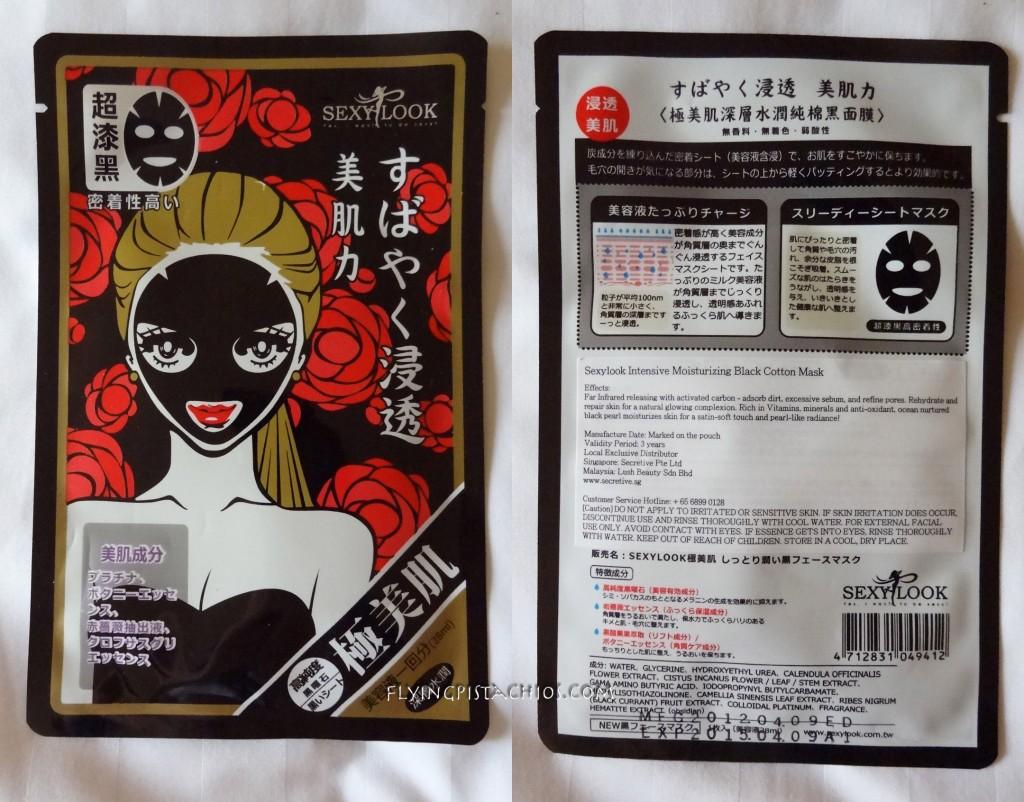 SexyLook Intensive moisturizing black cotton mask