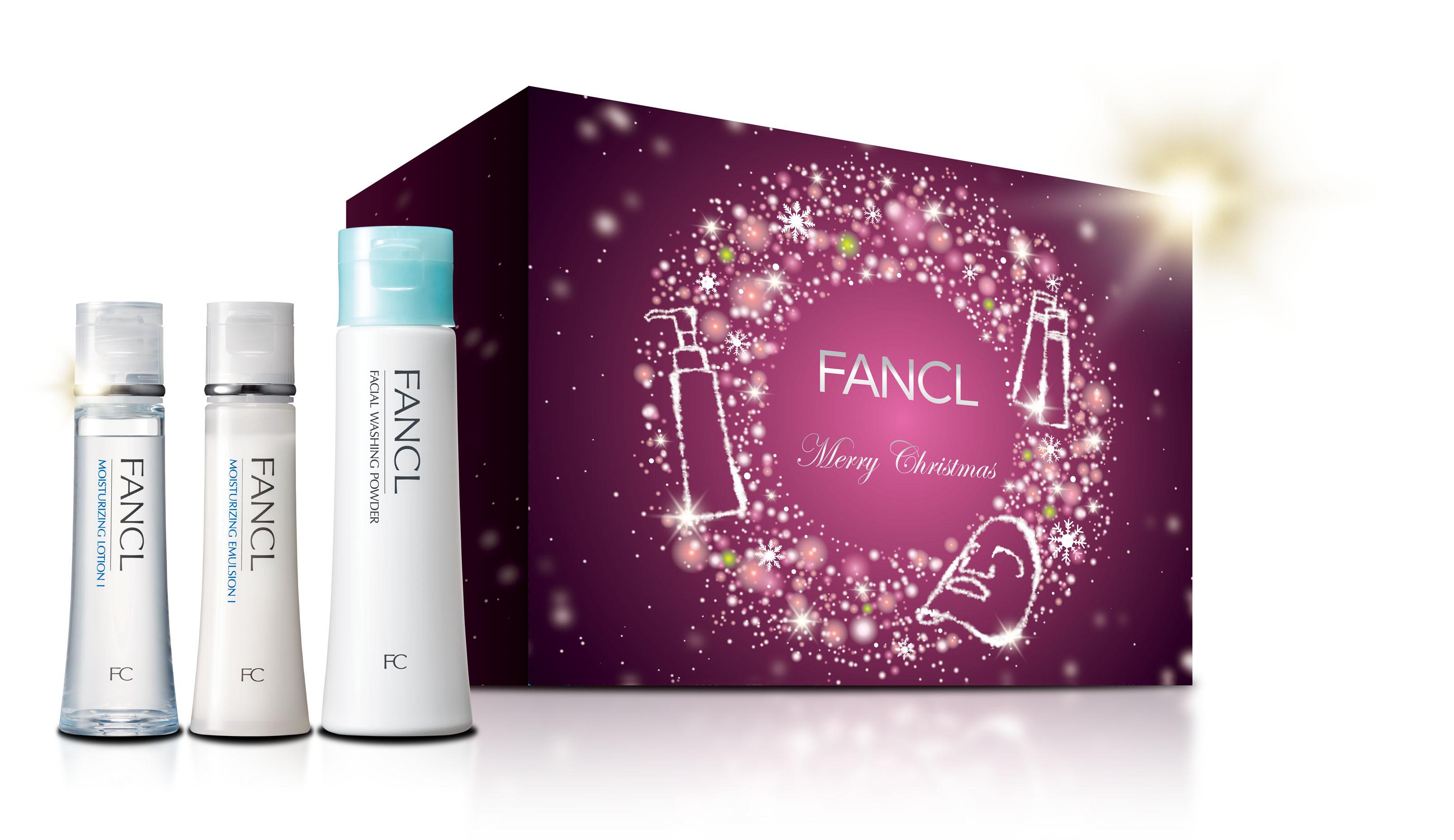 Fancl Holiday Set